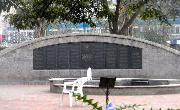 Parque Memorial 7 de Agosto