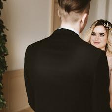 Wedding photographer Aleksandra Erofeeva (daridey). Photo of 08.09.2017