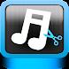 MP3カッター - Androidアプリ