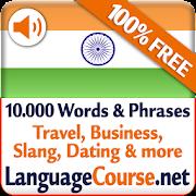 dating in hindi language gay dating tallahassee