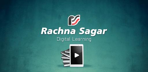 Sunehri Dhoop 8 - by RSAR APP ( Rachna Sagar ) - Education