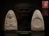 หลวงพ่อทวด หลวงพ่อคง มหาวีโร รุ่นชนะ หลังภาษาจีน ปี 2540 กล่องเดิม