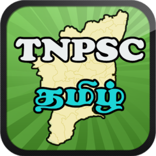 TNPSC GROUP.. file APK for Gaming PC/PS3/PS4 Smart TV