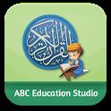 Al Quran Juz Amma Lengkap