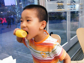 Photo: baby ate 3 steamed corn sticks.