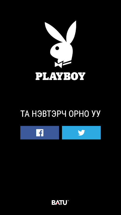 Playboy Mongolia- screenshot
