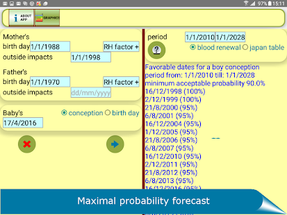 QuiVentur gender forecaster- screenshot thumbnail
