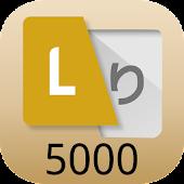 Japanese Word Listening! 5000