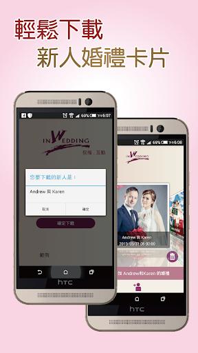 Yoker - Tien len mien Nam,phom|免費玩博奕App-阿達玩APP