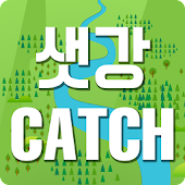 Saetgang Catch