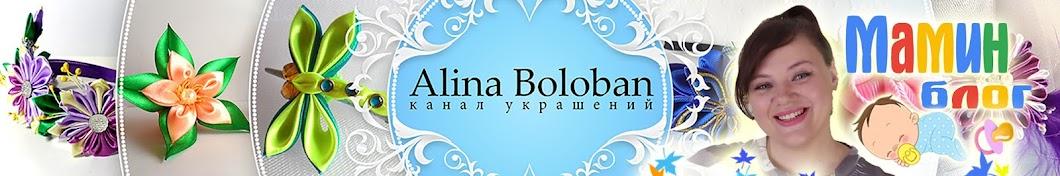 Alina Boloban Banner