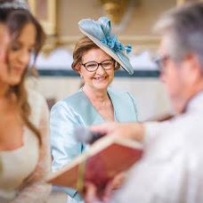 Wedding photographer Valeriy Senkine (Senkine). Photo of 30.10.2017