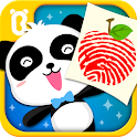 Fingerprints icon