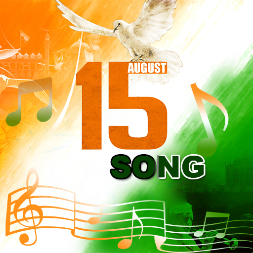 15 August Song 2017