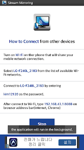 Wifi Screen Stream Mirroring screenshot 1