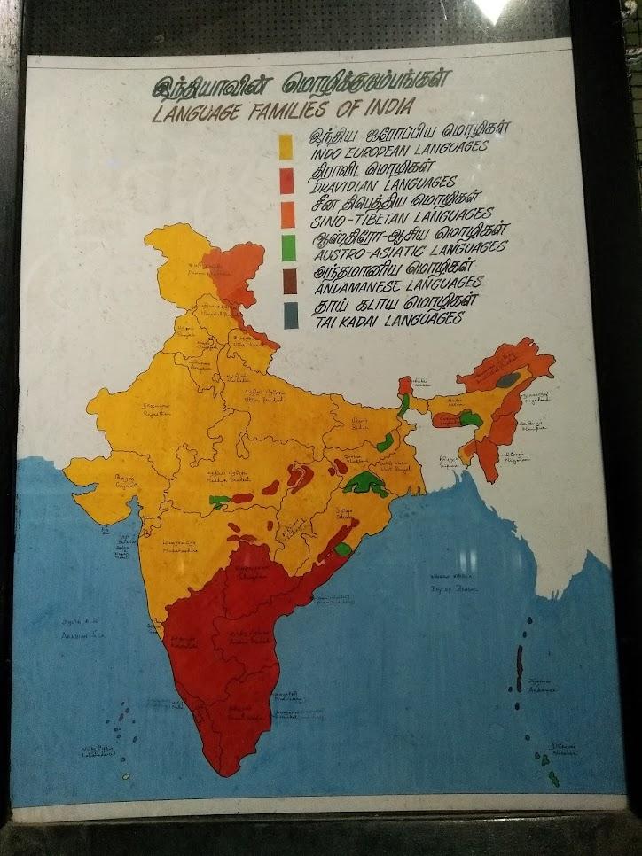インドの言語分布図