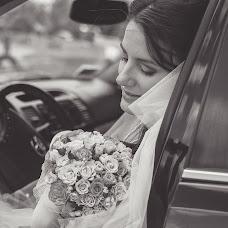 Wedding photographer Tamara Omelchuk (Tamariko). Photo of 10.09.2015