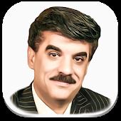 Jahan APK download