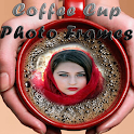 Coffee Cup Photo Frames 2016 icon