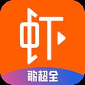 Xiami Music(No Ads) icon