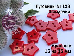 Photo: 0,60 грн