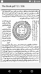 تحميل كتاب شمس المعارف الكبرى مجانا pdf نسخة اصلية