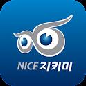 NICE지키미-신용(등급)관리,개인정보보호,카드,대출 icon