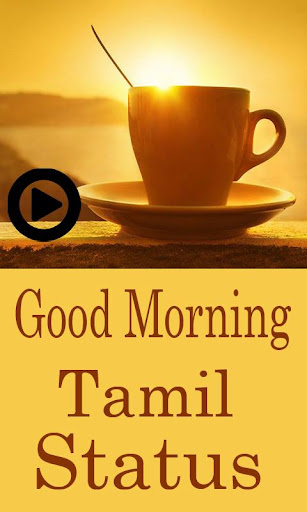 good morning hd video in tamil download