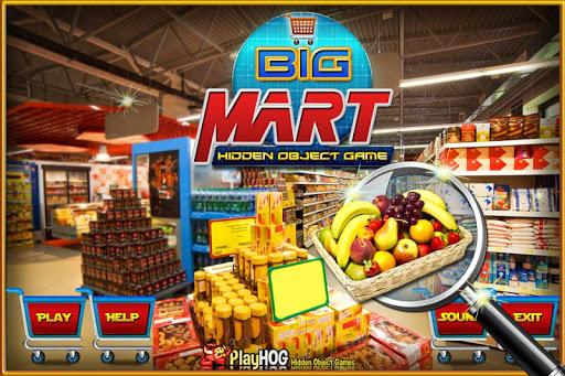 ビッグマート - 隠しオブジェクト