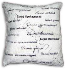 Photo: Меховая подушка с надписями