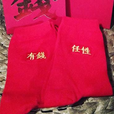 [有錢+任性] 紅色襪子