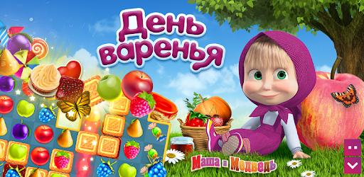Приложения в Google Play – Маша и Медведь Игры Три в ряд ...