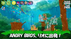 Angry Birds Rioのおすすめ画像2