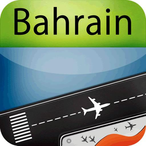 Bahrain Airport + Radar (BAH)