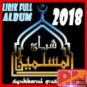 Subhannul muslimin lyrics full album icon