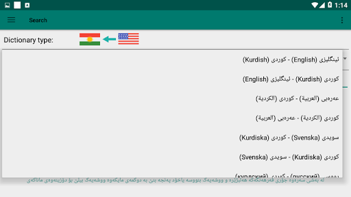 SardamDict Pro 6.5 screenshots 11