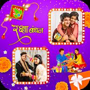 Raksha Bandhan Dual Photo Frame