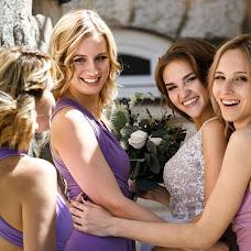 Wedding photographer Aleksandr Lobanov (AlexanderLobanov). Photo of 19.09.2018