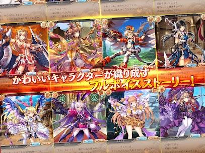 神姫PROJECT A 6