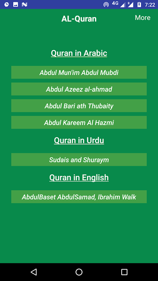 Quran Player – Free Quran Audio in Urdu, English- screenshot