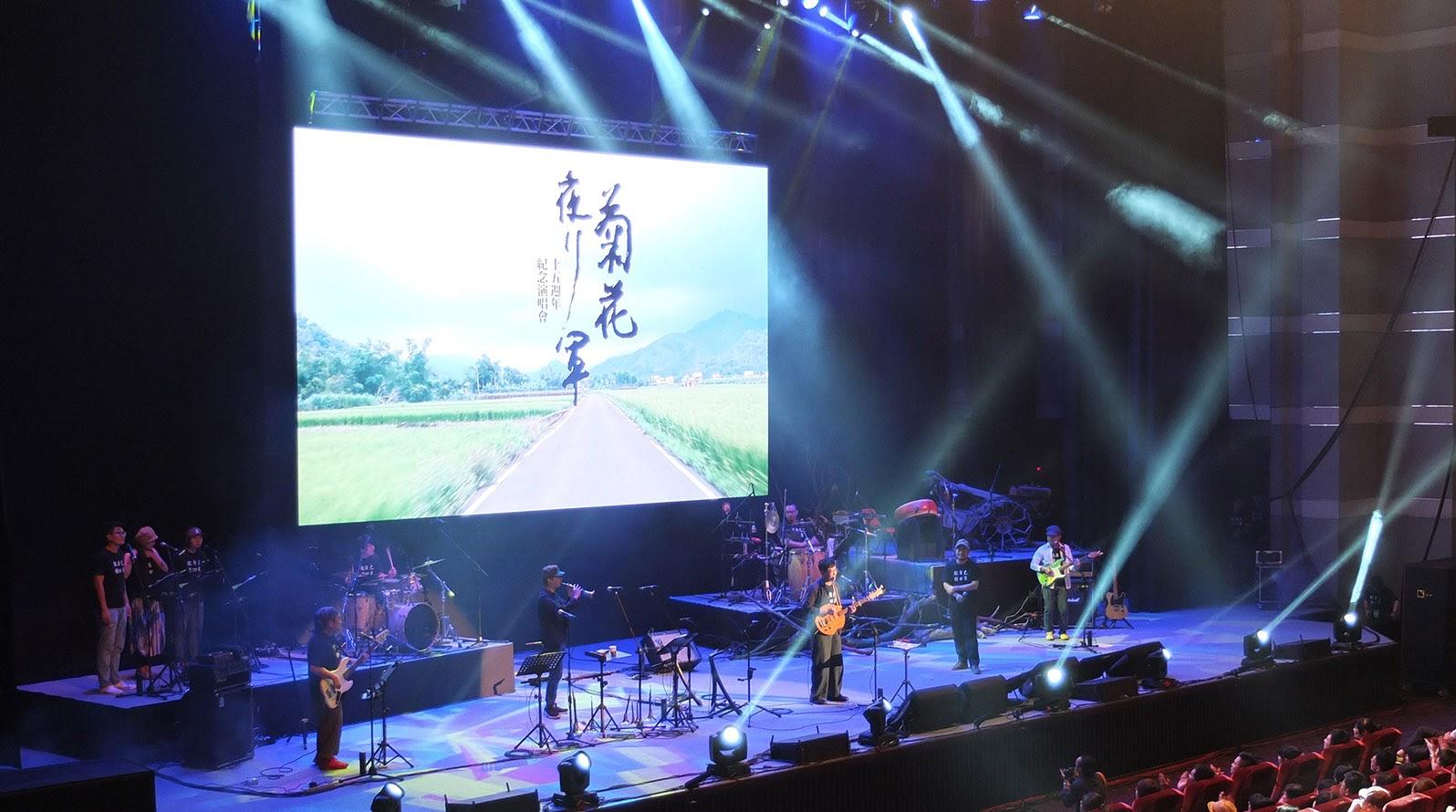生祥樂隊鐵牛車搬上大舞台 三千菊花一同答數撼動TICC