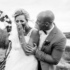 Wedding photographer Aleksandr Malysh (alexmalysh). Photo of 30.10.2018