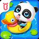 Talking Baby Panda - Kids Game Download for PC Windows 10/8/7