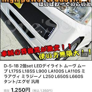 ミラ L250S のカスタム事例画像 みずき@9(北海道)さんの2018年11月18日21:50の投稿