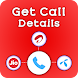 How To FInd Have Call Detail Pro