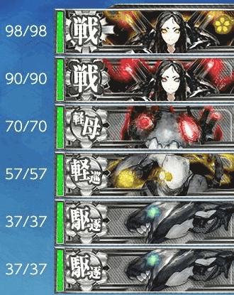 3-3-M