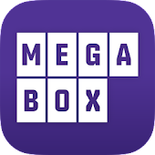 메가박스(MEGABOX) Android APK Download Free By Unknown Developer