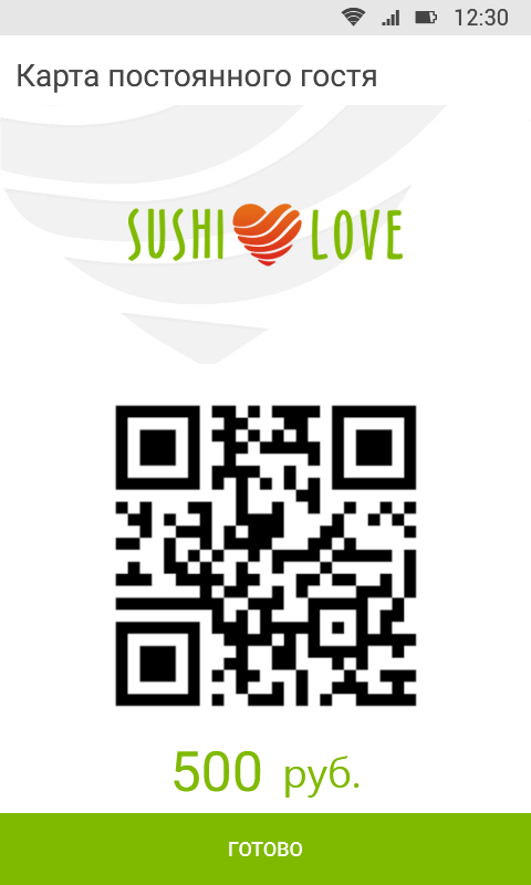 Sushi Love- screenshot