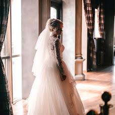 Wedding photographer Sofya Malysheva (Sofya79). Photo of 26.06.2018