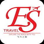 E.S Travel Icon